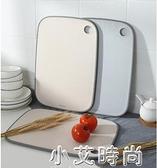 小麥秸稈菜板砧板家用切菜板抗菌防霉塑料案板切水果墊板占板黏板 NMS小艾新品