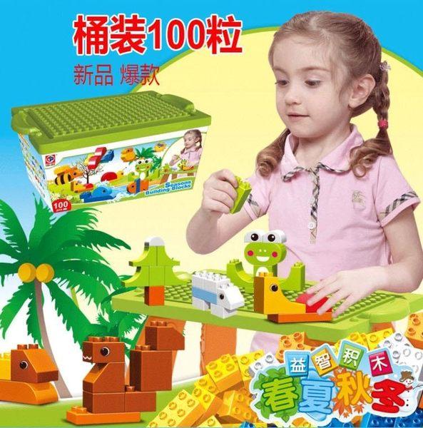 *粉粉寶貝玩具*春夏秋冬 四季積木(100pcs)~大顆粒積木~可與樂高積木相容~品質優