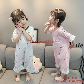 女童連體睡衣睡裙嬰兒純棉短袖女孩衣服女寶寶薄款家居空調服【齊心88】