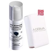 DMS德妍思 DMS角質層修護基礎乳50ml(滋潤型)加贈 A-DERMA燕麥非皂性潔膚皂100g