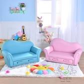 兒童沙發雙人可愛兒童早教小沙發椅迷你卡通儲物功能抽屜沙發xw