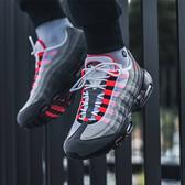 【折後$3680再送贈品】NIKE AIR MAX 95 OG Solar Red 紅黑 復古 慢跑 氣墊 休閒 男 運動鞋 AT2865-100