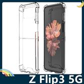 三星 Galaxy Z Flip3 6D氣囊防摔空壓殼 軟殼 四角加厚氣墊 全包款 矽膠套 保護套 手機套 手機殼