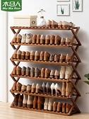 鞋櫃 木馬人折疊鞋架子簡易門口家用經濟型小鞋櫃收納神器宿舍多層防塵 夢藝