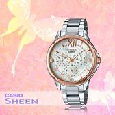CASIO 手錶專賣店 CASIO SHEEN SHE-3056SG-7A 時尚三眼女錶 不鏽鋼錶帶 粉紅金色離子鍍錶框