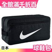 【小福部屋】日本正版 NIKE 運動 球鞋包 籃球包 健身房 出國 旅遊 配件包 黑 雜誌款【新品上架】