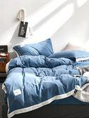 床上用品四件套 簡約北歐純色水洗棉四件套 灰色粉色1.8m床2米床被套床單雙人套件