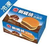 義美銅鑼燒冰淇淋-巧克力80g*4入【愛買冷凍】