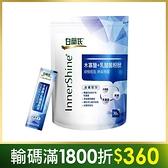 白蘭氏 木寡醣+乳酸菌粉狀高纖配方30入/袋 益生菌(效期2021/12) 14004716