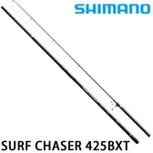 漁拓釣具 SHIMANO 16 SURF CHASER 425BX-T (遠投竿)