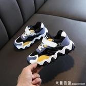 兒童透氣雙網運動鞋女童2020春秋新款休閒跑鞋寶寶男童老爹鞋潮鞋