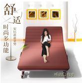 易瑞斯折疊床雙人海綿床單人床辦公室午休床1.5米睡椅豪華家用床「時尚彩虹屋」
