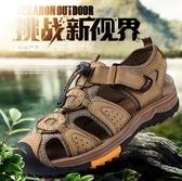 夏季皮涼鞋男士真皮包頭沙灘鞋新款牛皮戶外透氣休閒爸爸鞋男 京都3C