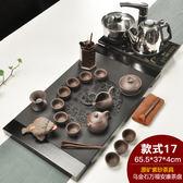茶具組烏金石茶盤家用茶具套裝電磁爐石頭茶盤茶海茶托盤黑金石·樂享生活館liv