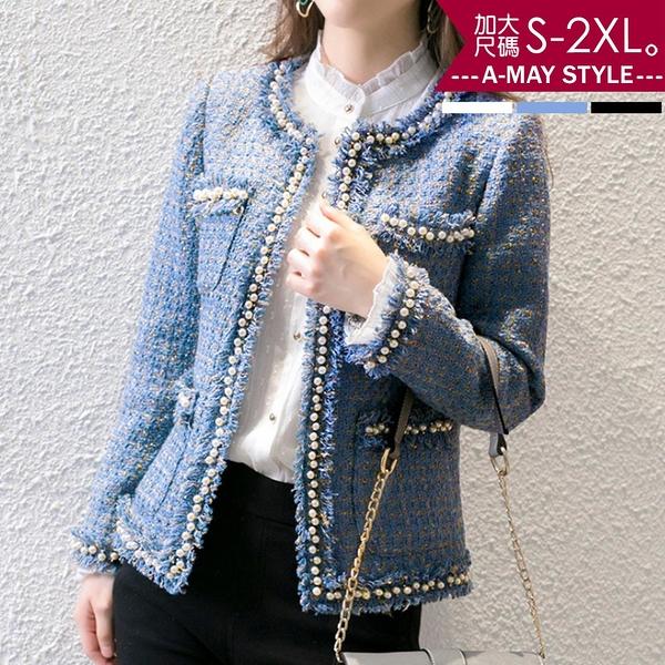 加大碼-名媛小香風粗呢編織珍珠外套(S-2XL)