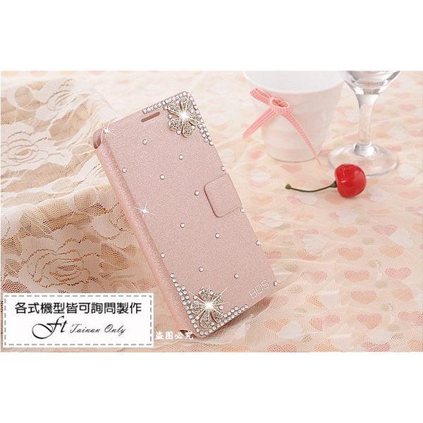 各廠牌 Mate10 華為 Y7 小米 Nokia8 LG Q6 紅米 ZenFone4 五瓣花皮套 水鑽皮套 貼鑽殼 水鑽手機皮套