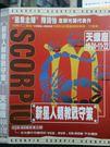 挖寶二手片-O15-073-正版DVD*...