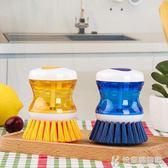 可放洗潔精清潔刷 鍋刷 不沾油洗碗刷 碗碟杯刷子 快意購物網