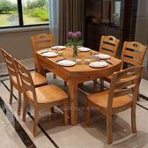 餐桌  實木伸縮餐桌 簡約現代 折疊餐桌 餐桌椅組合 圓形飯桌 JD 玩趣3C