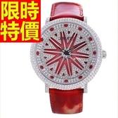 鑽錶-造型素雅魅力鑲鑽女手錶3色62g39【時尚巴黎】