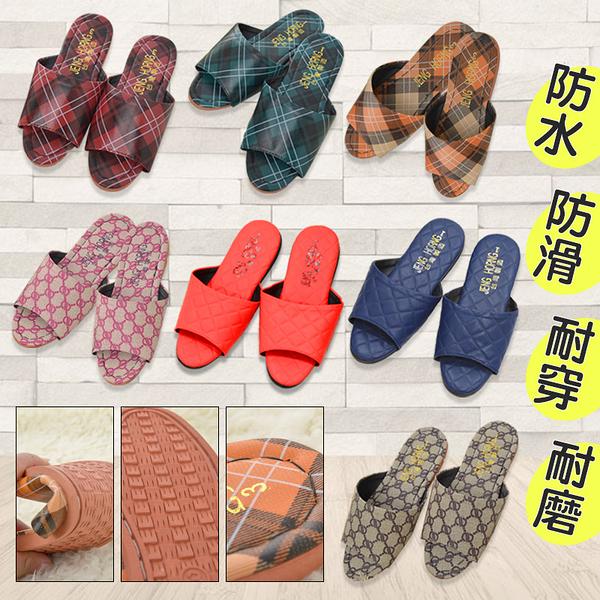 【品樂生活】清新居家拖鞋-1入(7色可選)|室內拖鞋|室外拖鞋|包頭鞋|保暖鞋