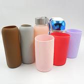水杯手提袋 玻璃杯杯套6.5*11.5cm5.5*14.5矽膠環保防燙隔熱杯套水杯防滑套 多色