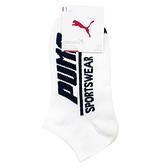 Puma 白色 襪子 短襪 男女款 腳踝襪 運動短襪 棉質 白色襪子 BB124203