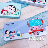正版韓國蠟筆小新鐵筆盒 蠟筆小新 鐵筆盒 鐵鉛筆盒 鐵盒 收納盒 B款 COCOS TP140