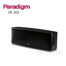 《名展影音》加拿大 Paradigm Premium Wireless PW800 無線喇叭公司貨