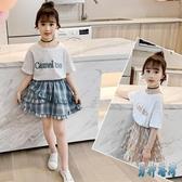 夏季女童套裝2020新款兒童洋氣時髦網紅衣服女孩韓版套裙親子夏裝 TR927『男神港灣』
