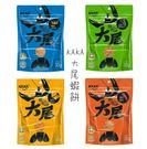 【KAKA 大尾蝦餅】原味 / 辣味 /...
