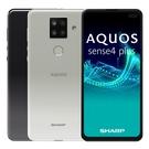 【送滿版玻璃保貼-內附保護套+保貼】SHARP AQUOS sense4 plus 8G/128G