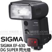 SIGMA EF-630 DG Super 閃光燈 (6期0利率 免運 恆伸公司貨) 支援 TTL 無線閃燈