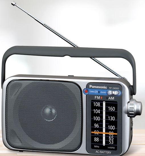 【Panasonic 經典復刻版 國際收音機 RF-2400D-S】