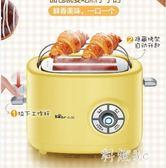 220V 烤面包機迷你家用吐司機全自動多功能早餐神器多士爐土司加熱 aj8950『科炫3C』
