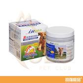 IN-Plus 關節保健-MSM加強配方12oz【寶羅寵品】