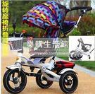 兒童腳踏車寶寶充氣輪折疊手推車【七彩】LG-286905