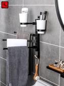 旋轉毛巾架 免打孔 衛生間置物架太空鋁活動毛巾桿創意壁掛浴巾架 【降價兩天】