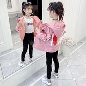 女童外套洋氣春秋2020新款韓版秋季網紅百搭時尚女孩兒童秋冬夾克 滿天星