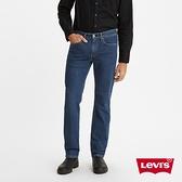 Levis 男款 514低腰合身直筒牛仔褲 / 深藍基本款 / 天絲棉 / 彈性布料
