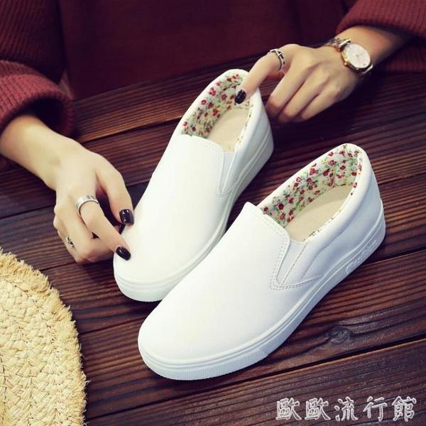 樂福鞋 2021春秋新款一腳蹬皮面鞋女樂福鞋學生韓版平底懶人鞋護士小白鞋 歐歐