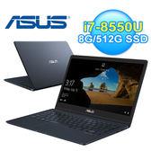 ASUS UX331UAL-0041C8550U 13吋筆電 深海藍