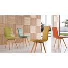 【森可家居】溫斯皮面原木餐椅(綠、藍) 7ZX883-2 實木 木紋質感 日式系 無印風 北歐風