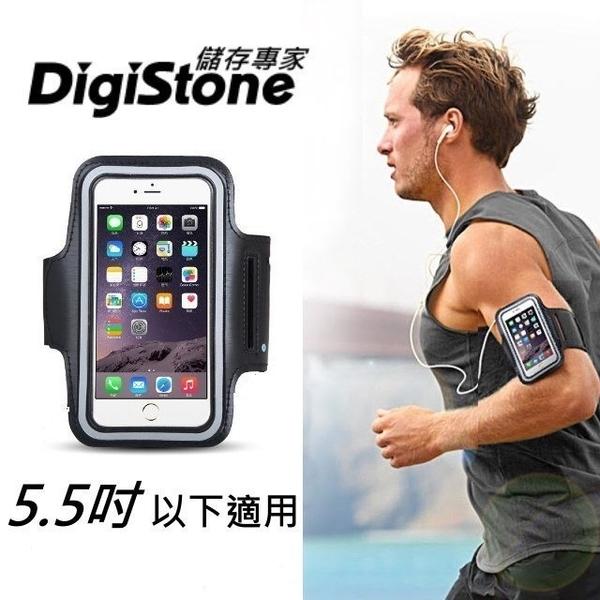 (2件85折+免運費) DigiStone 5.5吋 智慧型手機運動臂套/臂帶(for Apple iPhone 6/7 plus 或5.5吋以下手機)x1
