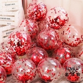 派對場景布置亮片氣球生日婚禮裝飾婚房結婚氣球【古怪舍】