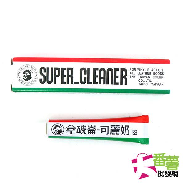 拿破崙 新-可麗奶皮革塑膠製品去污劑 11g [11I3]- 大番薯批發網