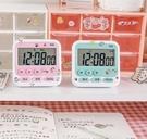 計時器 學生學習時間管理器做題考研計時器簡約電子靜音定時器提醒器【快速出貨八折下殺】