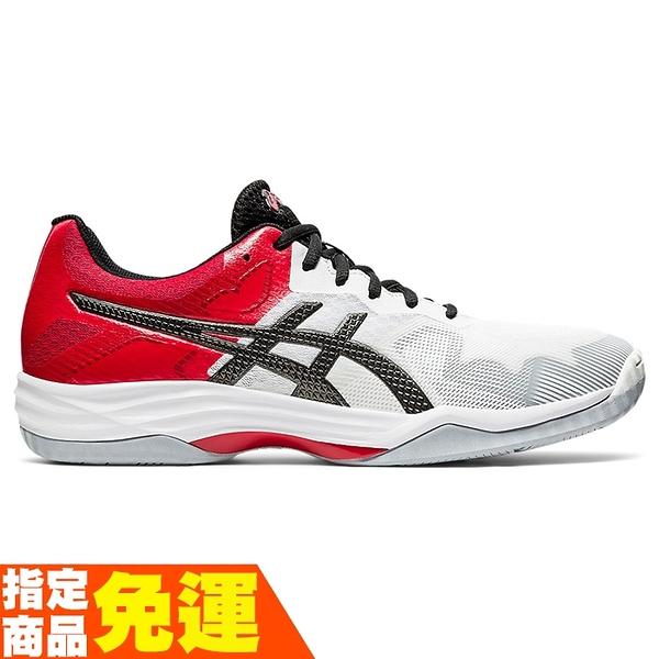 ASICS GEL-TACTIC系列 男排球鞋 室內運動鞋 紅白 1071A031-101 贈運動襪 20FW【樂買網】