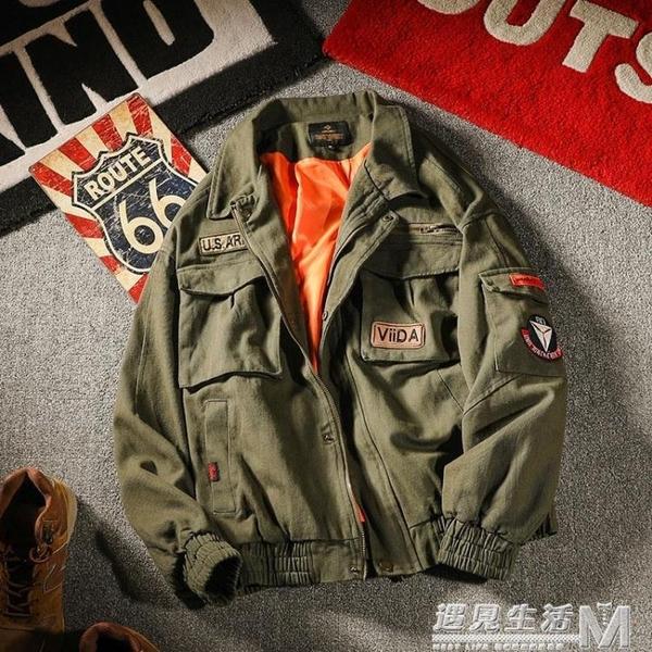 秋季空軍飛行員夾克男多口袋寬鬆翻領潮流工裝外套 聖誕節全館免運