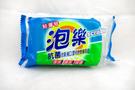泡樂抗菌嬰兒衣領專用皂 160g